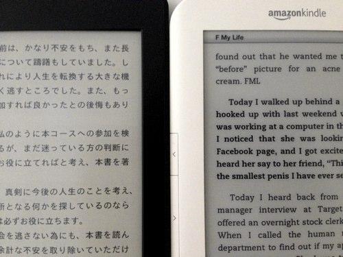 新旧 Kindle 比較